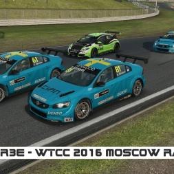 RaceRoom / WTCC 2016 / Moscow Raceway Sprint