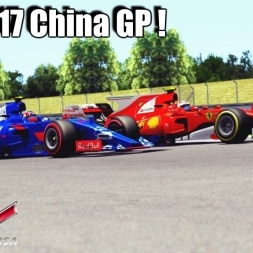 Assetto Corsa - Formula 1 2017 RSS MOD - gbW Graphics mod - CHINESE GRAND PRIX