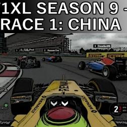 F1 2016 - F1XL Season 9 - Race 1: China