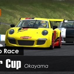 Automobilista - RD Club Race - Boxer Cup - Okayama