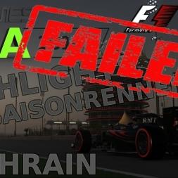 F1 2016   LIGA 2016   12. Saisonrennen   Bahrain