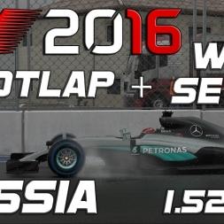 F1 2016 | Setup + Hotlap | Russia (wet) | 1.52,322