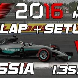 F1 2016 | Setup V2 + Hotlap | Russia | 1.35,646
