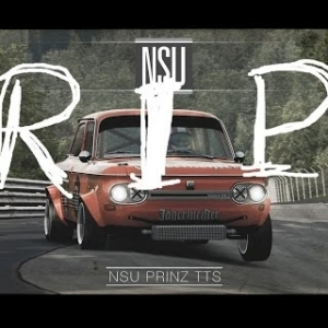 NSU Experience