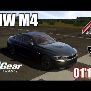 ASSETTO CORSA : BMW M4 @TOP GEAR FRANCE
