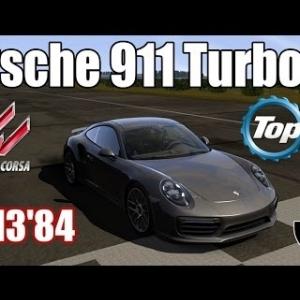 ASSETTO CORSA : Porsche 911 Turbo S @TOP GEAR FRANCE