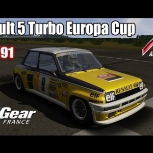 ASSETTO CORSA : Renault 5 Turbo Europa Cup : TOP GEAR FRANCE
