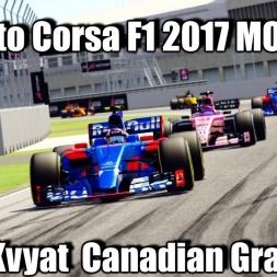 Assetto Corsa - Formula 1 2017 RSS MOD - Daniil Kvyat Canada Grand Prix