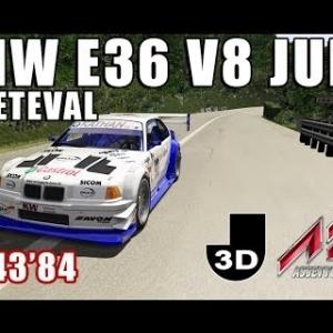 ASSETTO CORSA : BMW E36 V8 JUDD : COURSE DE CÔTE DE FRÉTEVAL