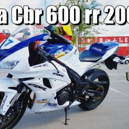 My Honda CBR 600 RR 2007 -  Showcase Presentation (4k)