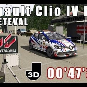 ASSETTO CORSA : Renault Clio IV R3T : course de côte de FRÉTEVAL