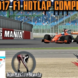 Sim Racing Mania Formula One 2017 HOTLAP Competition - Silverstone - rFactor 2