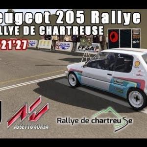 ASSETTO CORSA : Peugeot 205 Rallye : RALLYE DE CHARTREUSE
