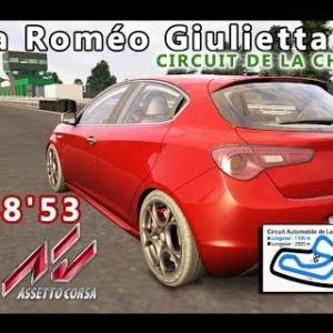 Alfa Roméo Giulietta GV : CIRCUIT DE LA CHATRE