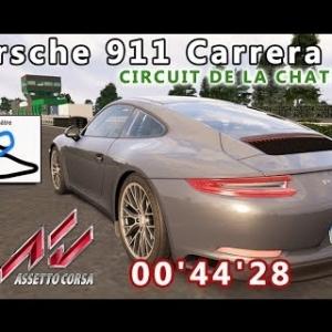 Porsche 911 Carrera S : CIRCUIT DE LA CHATRE
