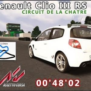 Renault Clio III RS : CIRCUIT DE LA CHATRE