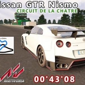 Nissan GTR Nismo : CIRCUIT DE LA CHATRE