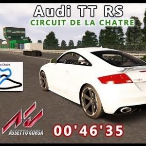 Audi TT RS : CIRCUIT DE LA CHATRE