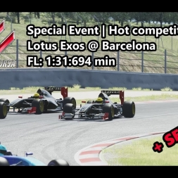 Assetto Corsa | Special Event Hot competition | Lotus Exos @ Barcelona GP FL: 1:31:694 min