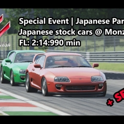 Assetto Corsa | Special Event Japanese Parade | Japanese Stock cars @ Monza FL: 2:14:990 min