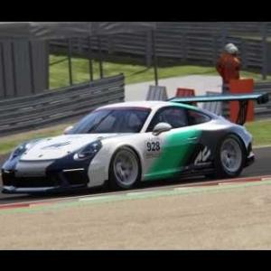 Assetto Corsa -  Porsche Cup GT3 2017 @ Spielberg GP (Qualy Laps)