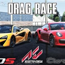 Mclaren 570S VS Porsche 911 Turbo S - 2000m Drag Race - Assetto Corsa