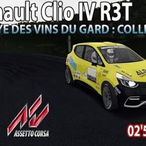 ASSETTO CORSA : Renault Clio IV R3T : Rallye des Vins du Gard : Collias
