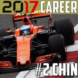F1 2017 CAREER MODE #2 - Can we get Top 10? Shanghai GP