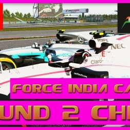 F1 2017 Career Mode Force India - Round 2 China - Chilly China