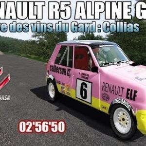 RENAULT 5 ALPINE Gr.2 : SPECIALE DE COLLIAS