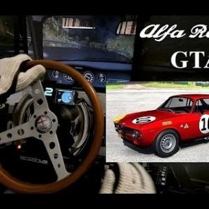 Takigahara Mountain Pass - Alfa Romeo Giulia GTA - Assetto Corsa