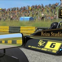 The Other Interlagos - Formula Retro (Automobilista)