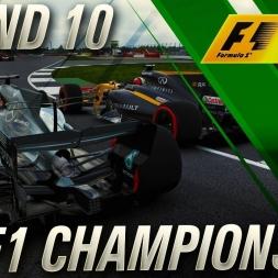 F1 2017 | FIA F1 Championship Silverstone