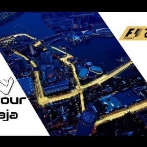 """""""Le tour de jaja""""#20: rb13 F1 2017 GP singapour"""