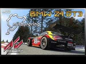 Assetto Corsa - Nürburgring Nordschleife (Mod) / BMW Z4 GT3 - Lap