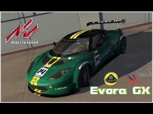 Assetto Corsa - Lotus Evora GX @ Silverstone