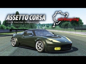 Assetto Corsa [HD++] ★ Lotus Evora GX @ Nordschleife 0.6.0 by Snoopy