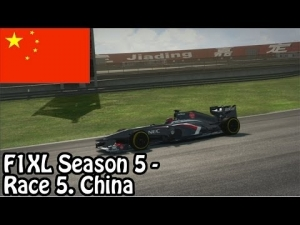 F1XL Season 5 - Race 5. China