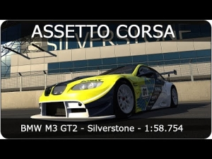 Assetto Corsa | BMW M3 GT2 - Silverstone | 1:58.754