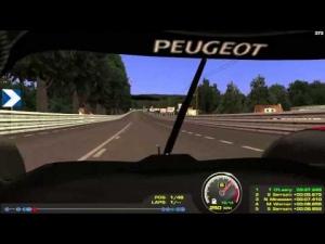 Virtual Le Mans 24m (X2)