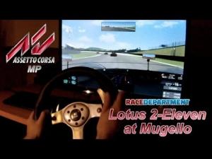 Assetto Corsa MP - Lotus 2-Eleven at Mugello (highlights)
