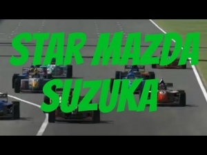 iRacing official Star Mazda series at Suzuka - Great wheel to wheel racing