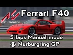 Assetto Corsa - Ferrari F40 @ Nurburgring - MANUAL NO ASSISTS