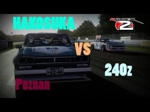 rFactor2 - Hakosuka vs 240z @ Poznan - Triple Screens - Multi cam