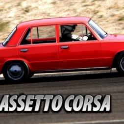Soviet Supercar Racing - Assetto Corsa