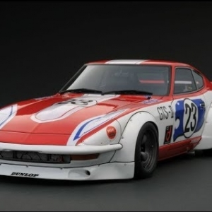 Project Cars 2: Racing the 240Z at Bannochbrae!