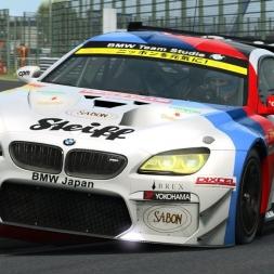 RaceRoom Competition + Setup | Bentley GT3 @ Suzuka 2:00.2xx
