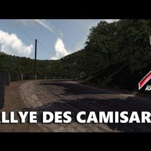 RALLYE DES CAMISARDS [ASSETTO CORSA]