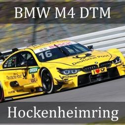 R3E: BMW M4 DTM // Hockenheimring