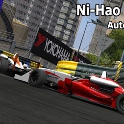 AutoMODilista: Ni-Hao Macau! (F3 @ Macau)